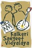 Kalkeri Sangeet Vidyalaya Logo Logo