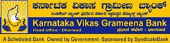 Karnataka Vikas Grameena Bank Logo Logo