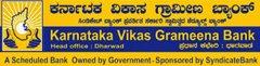 Karnataka Vikas Grameena Bank Logo