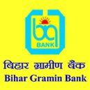 Bihar Gramin Bank Logo Logo