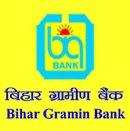 Bihar Gramin Bank Logo
